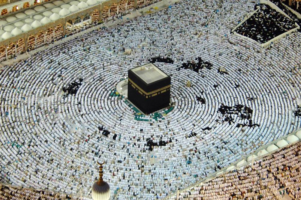 Beautiful Pictures of Holy Kaba [Wallpapers] (4/5)